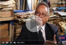 حوار مع الدكتور أحمد زايد   (مصر)
