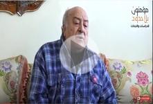 حوارات: في الفكر والرأي الحلقة، 11 / د. محمد سبيلا (المغرب) : سؤال الحداثة في الواقع العربي المعاصر