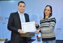 """حفل توزيع جوائز مسابقة الشباب العربي لعام 2016 بعنوان: """" الغرب والإسلام : الخوف المتقابل"""""""