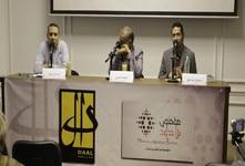 """قراءة ومناقشة كتاب """"جدل الدين والحداثة""""، للكاتب صلاح سالم"""