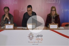 """حلقة نقاش حول كتاب """"الفنّ في زمن الإرهاب"""" للأستاذة أمّ الزين بنشيخة المسكيني"""