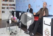 """محاضرة: """"الزكاة في الإسلام: قراءة إناسيّة"""" للدكتور محمد الحاج سالم"""