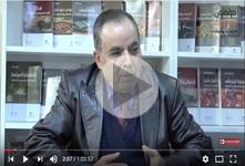 حوارات: في الفكر والرأي الحلقة، 12 / د.حمادي بن جاء بالله: الفلسفة والفكر النقدي في العالم العربي.
