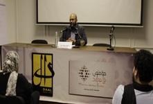 """محاضرة: """"مقدمة حول الفكر العربي"""" للأستاذ أحمد سعد زايد"""