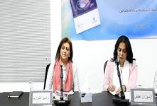 """مناقشة كتاب """"المرأة والألوهة المؤنثة"""" للكاتبة والباحثة السورية ميادة كيالي"""