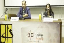 """ندوة: """"المرأة المصريَّة... نظرة في فلسفة وتطبيق التشريع العقابي المصري"""""""