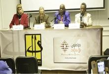 """قراءة ومناقشة كتاب: """"الأزمة السودانيَّة المستدامة"""" للكاتب السوداني الدكتور الفاضل عبَّاس محمد علي"""
