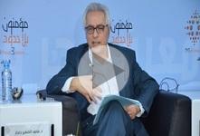 """محاضرة:"""" الدين والحداثة : إعادة قراءة لباراديغم العلمنة """" للدكتور محمد الصغير جنجار"""