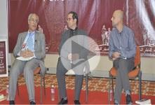لقاء فكري حواري: ''التيارات السياسية الدينية: مسألة تأويل أم قضية حكم؟''