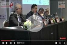 """الندوة العلمية الدولية حول موضوع """"التطرف الديني في أوروبا: الأسباب والتداعيات والحلول"""""""