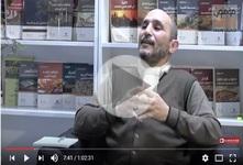 حوارات: في الفكر والرأي الحلقة، 12 / د. محمّد الحاج سالم من تونس