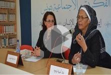 محاضرة: قضية المرأة والموروث الدّيني لأمينة ودود