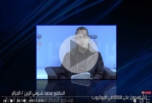 """محاضرة: """"مشاريع الأفكار افتقار الخيال وانفجار المخيال"""" للدكتور شوقي الزين/الجزائر"""
