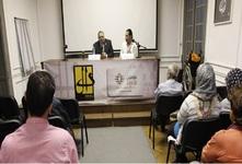 """ندوة:"""" الإسلام السياسي وانتحار الأيديولوجيا؛ قراءة في مستقبل جامعة الإخوان المسلمين"""""""