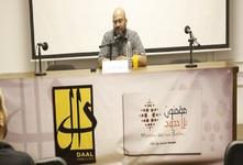 """محاضرة :"""" التيارات الإسلامية التقليدية مدرسة الحنابلة والوهابية أنموذجا """""""