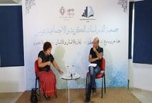 """جلسة نقاش مع رجاء بن سلامة حول """"مفهوم الثوابت في السجال الديني والسياسي الحديث والمعاصر"""""""