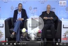 محاضرة سلطة النص وسلطة التأويل من أجل اسلاميات نقدية للدكتور عبد الاله بلقزيز