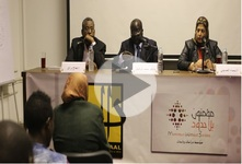 """ندوة: """"حتمية دولة التعاقد الاجتماعي؛ السودان أنموذجا""""  للدكتور أبكر محمد أبو البشر/السودان"""