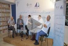 """مسامرة حول كتاب """"طريقي إلى الحريّة"""" لحمّادي صمّود/تونس"""