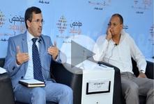 """محاضرة:"""" استعادة النظام بدول الربيع العربي بين الديمقراطية والسلطوية"""" للدكتور محمد جبرون"""