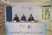 جلسة حوارية حول كتاب: ''المقترضات المعجمية في القرآن: بحث في المقاربات'' لفتحي الجميل