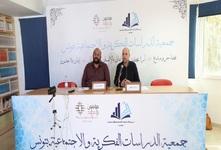 """محاضرة أحمد سعد زايد """"الدّين والعلوم الإنسانيّة والاجتماعيّة"""""""