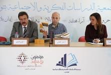 """جلسة علميّة بعنوان: """"الأقليّات الدّينيّة في ديار الإسلام"""""""