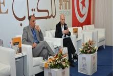 """ندوة إصدار """"تقرير الحالة الدّينية في تونس 2011 - 2015"""" على هامش فعاليّات معرض تونس الدّولي للكتاب 2018."""