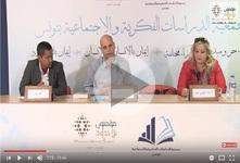 """جلسة علميّة بعنوان: """"التّصوّف الإسلامي: الأثر والتّأثير"""""""