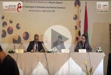 """المؤتمر الدولي حول """"""""ما بعد داعش"""": التحدّيات المستقبلية في مواجهة التطرّف والتطرّف العنيف"""""""