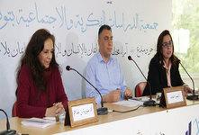 """لقاء حواري حول كتاب: """"أنوار الشرق، حقوق المرأة العربيّة على هامش الأنوار الأوروبية""""  لمنّوبيّة بن غذاهم"""