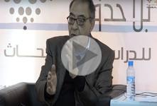 """محاضرة: """"السوسيولوجيا والأسئلة الراهنة في الوطن العربي"""" للدكتور  إدريس بنسعيد"""