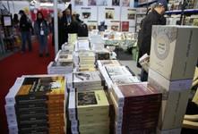 معرض تونس الدولي للكتاب 2019