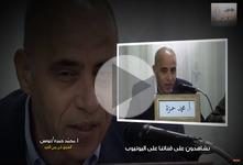 """الأستاذ محمّد حمزة/تونس """"الفتوى في زمن الفرد"""""""