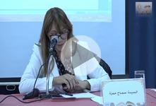 """أ. سماح حمزة /تونس """"من رحم البدعة يولد الدين: قراءة في نشأة المسيحيّة"""""""