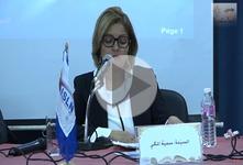"""أ. سمية المكي / تونس """"تهافت المقاربة المقياسيّة: حالة الضمّ الصغير نموذجا"""""""