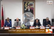 """أشغال المؤتمر الدولي: """" التأويليات وعلوم النص"""" مدينة تطوان - المملكة المغربية"""