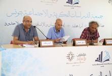 """اللّقاء الحواري حول كتاب """"De l'islam d'hier et d'aujourd'hui"""" (في إسلام الأمس واليوم)"""