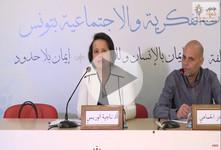 """محاضرة الأستاذة ناجية الوريمي بعنوان: """"محاكمة الشّافعي"""""""