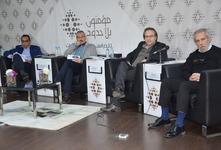يوم دراسي موضوعه: راهن البحث في الفلسفة الإسلامية وآفاق تطويره