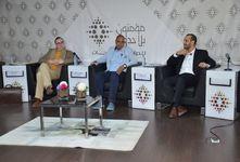 """لقاء علمي حول موضوع: """"الربيع العربي من المطالبات الاجتماعية والحقوقية إلى المآلات الواقعية"""""""