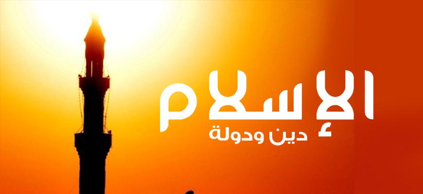 قصة إسلام أيرين