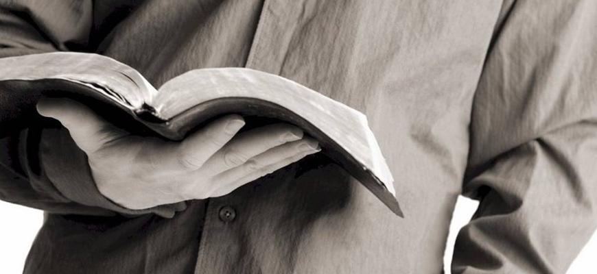 الإنسان والمقدّس في نصوص الأديان الكتابية: قراءة في علاقة المحرّم والمبارك بالمقدّس