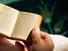 النصوص المقدّسة في التراث الصوفي: في سبيل ترسيخ منظومة أخلاقية مشتركة
