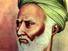السلطة ورهان الإصلاح في فكر الماوردي