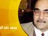 من العقلانية الإيبيستيمولوجية إلى العقلانية النهضوية في فكر محمد عابد الجابري