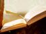 إسلامية المعرفة: المفاهيم والقضايا الكونية
