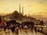 أزمة العلوم الشرعية في مقابل المنهجية العلمية الحديثة 2/2: الخمس والمرجعية والتقليد وتعارض المصالح لدى فقهاء الشيعة