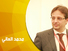 """حوار خاص مع الباحث السوري """"محمد العاني"""" المدير العام لمؤسسة """"مؤمنون بلا حدود"""""""