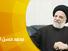 حوار مع العلامة السيد محمد حسن الأمين : نحن أحوج ما نكون إلى إعادة الاعتبار للعقل...
